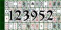 Пасьянс №123952
