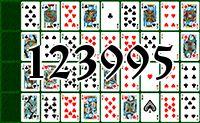 Пасьянс №123995