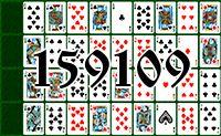 Пасьянс №159109