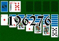 Пасьянс №196276