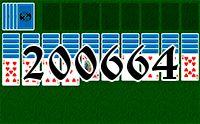 Пасьянс №200664