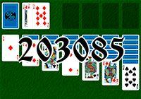 Пасьянс №203085