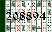 Пасьянс №208894