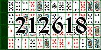 Пасьянс №212618