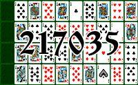 Пасьянс №217035