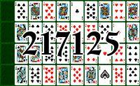Пасьянс №217125