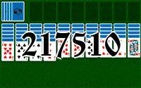 Пасьянс №217510