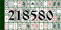 Пасьянс №218580