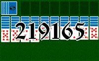 Пасьянс №219165