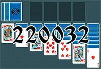 Пасьянс №220032
