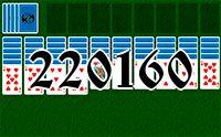 Пасьянс №220160