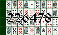 Пасьянс №226478