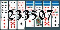 Пасьянс №233507