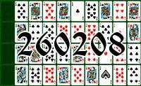 Пасьянс №260208