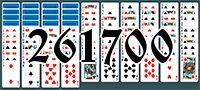 Пасьянс №261700
