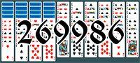 Пасьянс №269986