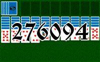Пасьянс №276094