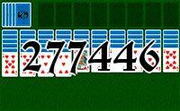 Пасьянс №277446
