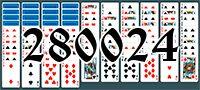 Пасьянс №280024