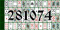 Пасьянс №281074