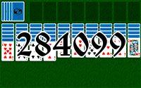 Пасьянс №284099