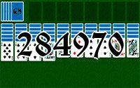 Пасьянс №284970