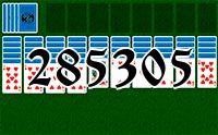 Пасьянс №285305