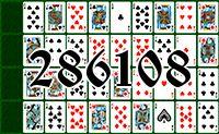 Пасьянс №286108