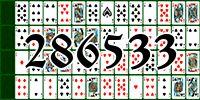 Пасьянс №286533