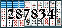 Пасьянс №287834