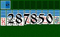 Пасьянс №287850