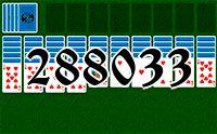 Пасьянс №288033