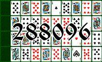 Пасьянс №288096