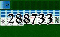 Пасьянс №288733