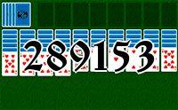 Пасьянс №289153