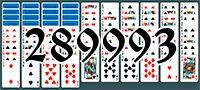 Пасьянс №289993