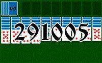 Пасьянс №291005