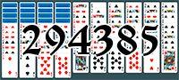 Пасьянс №294385