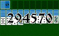 Пасьянс №294570