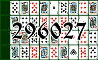Пасьянс №296027