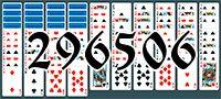 Пасьянс №296506