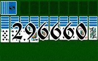 Пасьянс №296660