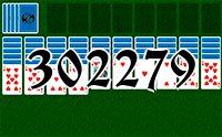 Пасьянс №302279