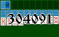 Пасьянс №304091