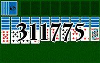 Пасьянс №311775