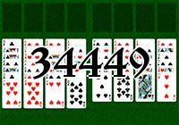 Пасьянс №34449