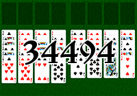 Пасьянс №34494