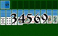 Пасьянс №34569