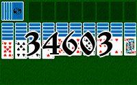 Пасьянс №34603