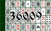 Пасьянс №36009